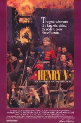 Henry V เฮนรี่ที่ 5 จอมราชันย์ (1989)