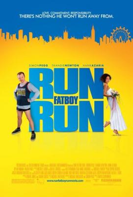 Run, Fatboy, Run เต็มสปีด พิสูจน์รัก (2007)