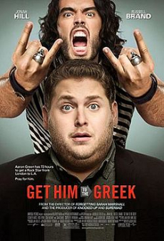Get Him to the Greek จับร็อคซ่าส์มาโชว์เฟี้ยว (2010)
