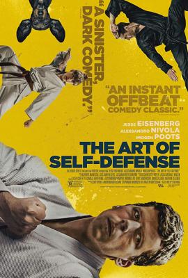 The Art of Self-Defense ยอดวิชาคาราเต้สุดป่วง (2019)