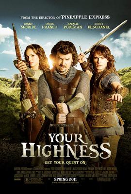 Your Highness ศึกเทพนิยายเจ้าชายพันธุ์เพี้ยน (2011)