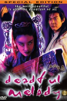 Deadful Melody พิณพิฆาตถล่มมาร (1994)