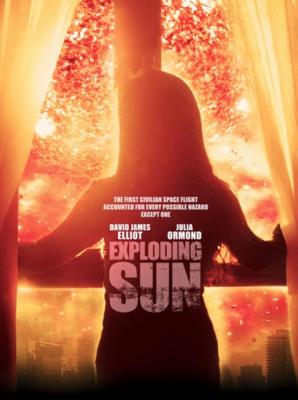 Exploding Sun อุบัติการณ์หลุดห้วงจักรวาล (2013)