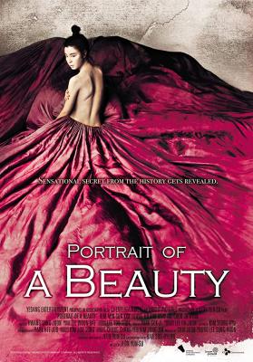 Portrait of A Beauty เปลือยรัก วังต้องห้าม 18+ (2008)