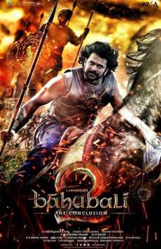 Baahubali 2 : The Conclusion ปิดตำนานบาฮูบาลี (2017)