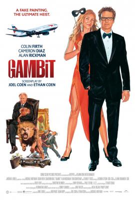 Gambit บิดเหลี่ยมตุ๋นวุ่นดับเบิ้ล (2012)