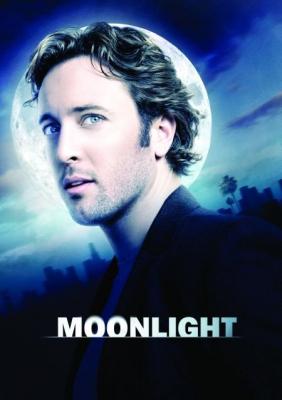 Moonlight the Vampire ผีกัดฟัดแวมไพร์ (2007)