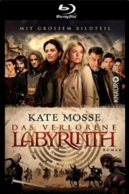 Kate Mosses's Labyrinth พลังวงกตข้ามภพ D1 (2012)