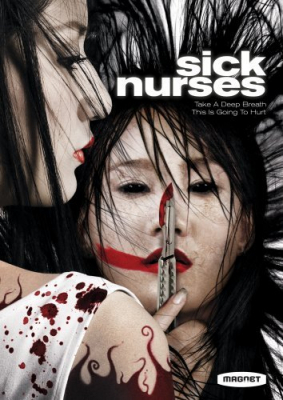 สวยลากไส้ Sick Nurses (2007)