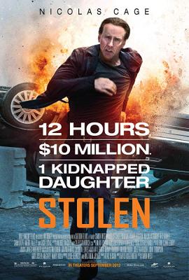Stolen คนโคตรระห่ำ (2012)