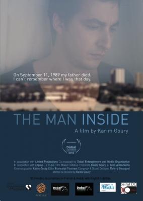 The Man Inside สังเวียนโหด เดิมพันชีวิต (2012)