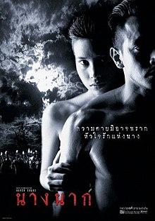 นางนาก 2542 Nang nak (1999)