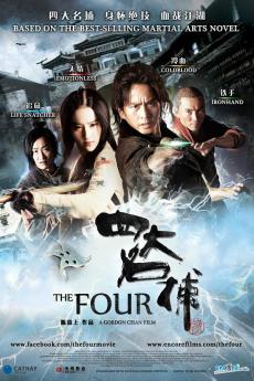 The Four 1: 4 มหากาฬพญายม ภาค 1 (2012)