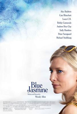 Blue Jasmine วิมานลวง (2013)