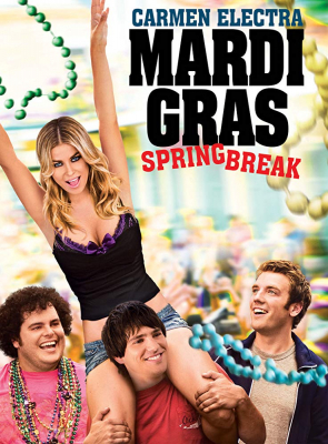 Mardi Gras Spring Break สามโจ๋ซ่าส์ปาร์ตี้สะบึม (2011)