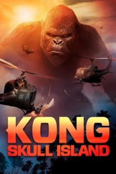 Kong Skull Island คอง มหาภัยเกาะกะโหลก (2017)