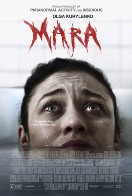 Mara ตื่นไหลตาย (2018)