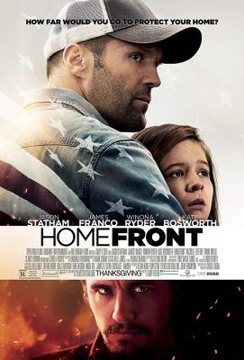 Homefront โคตรคนระห่ำล่าผ่าเมือง (2013)