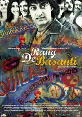 Rang De Basanti เลือดเนื้อพลีเสรีชน (2006)