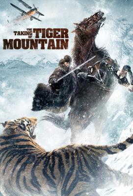 The Taking of Tiger Mountain ยุทธการยึดผาพยัคฆ์ (2014)