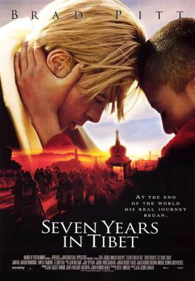 Seven Years in Tibet เจ็ดปีโลกไม่มีวันลืม (1997)