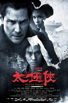 Man of Tai Chi คนแกร่ง สังเวียนเดือด (2013)