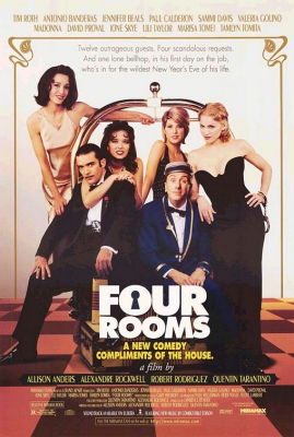 Four Rooms คู่ขาบ้าท้าโลก (1995)