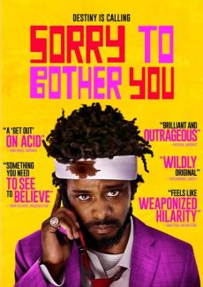 Sorry to Bother You ขอโทษที่รบกวน (2018)