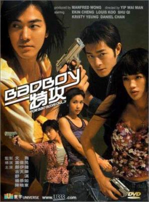 Bad Boy คู่เลว (2000)