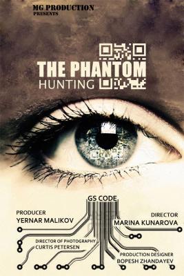 Hunting the Phantom ล่านรกโปรแกรมมหากาฬ (2014)
