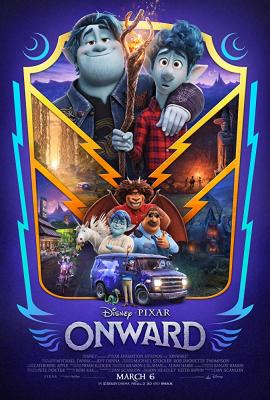 Onward คู่ซ่าล่ามนต์มหัศจรรย์ (2020)