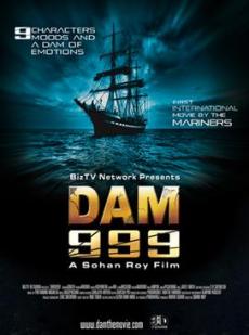 Dam999: only hope servives เขื่อนวิปโยควันโลกแตก (2011)