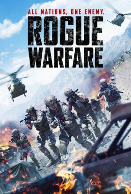 RRogue Warfare สมรภูมิสงครามแห่งการโกง (2019)