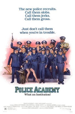 Police Academy 1: โปลิศจิตไม่ว่าง ภาค1 (1984)