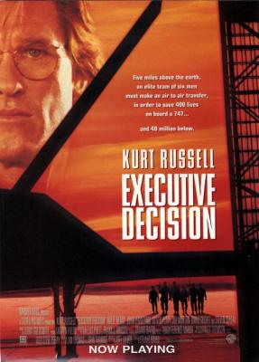 Executive Decision ยุทธการดับฟ้า (1996)