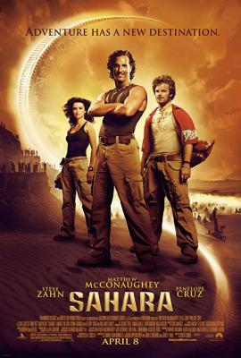 Sahara พิชิตขุมทรัพย์หมื่นฟาเรนไฮต์ (2005)
