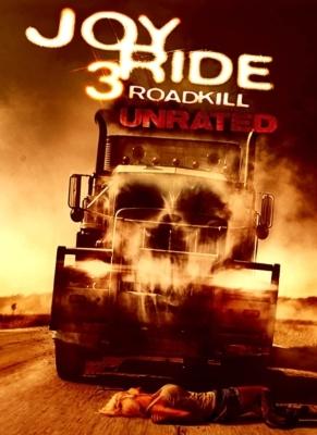 Joy Ride 3: Road Kill เกมหยอก หลอกไปเชือด ภาค 3: ถนนสายเลือด (2014)