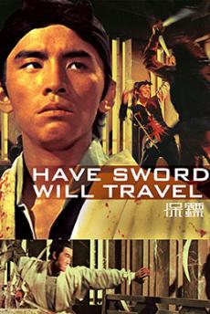 Have Sword, Will Travel ดาบไอ้หนุ่ม (1969)