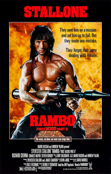 Rambo 2: First Blood Part II แรมโบ้ ภาค 2: นักรบเดนตาย (1985)