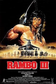 Rambo 3 แรมโบ้ ภาค 3: นักรบเดนตาย (1988)
