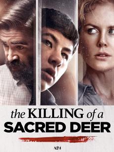 The Killing of a Sacred Deer เจ็บแทนได้ไหม (2017)