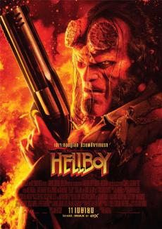 Hellboy เฮลล์บอย (2019)