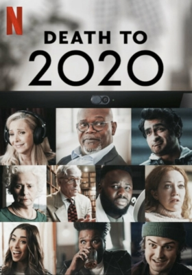 Death to 2020 ลาทีปี 2020 (2020)