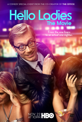 Hello Ladies: The Movie เฮลโหล เลดี้ส์ เดอะมูฟวี่ (2014)