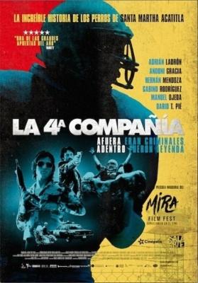 The 4th Company เดอะ โฟร์ท คอมพานี (2016)