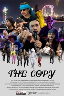 ก๊อบปี้โชว์ The Copy (2018)