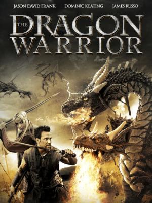 The Dragon Warrior รวมพลเพี้ยน นักรบมังกร (2011)