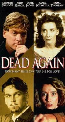 Dead Again เมินเสียเถิดความตาย (1991) ซับไทย