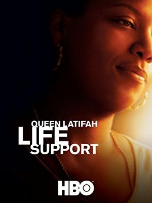 Life Support เครื่องช่วยชีวิต (2007)