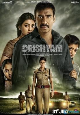Drishyam ภาพลวง (2015)
